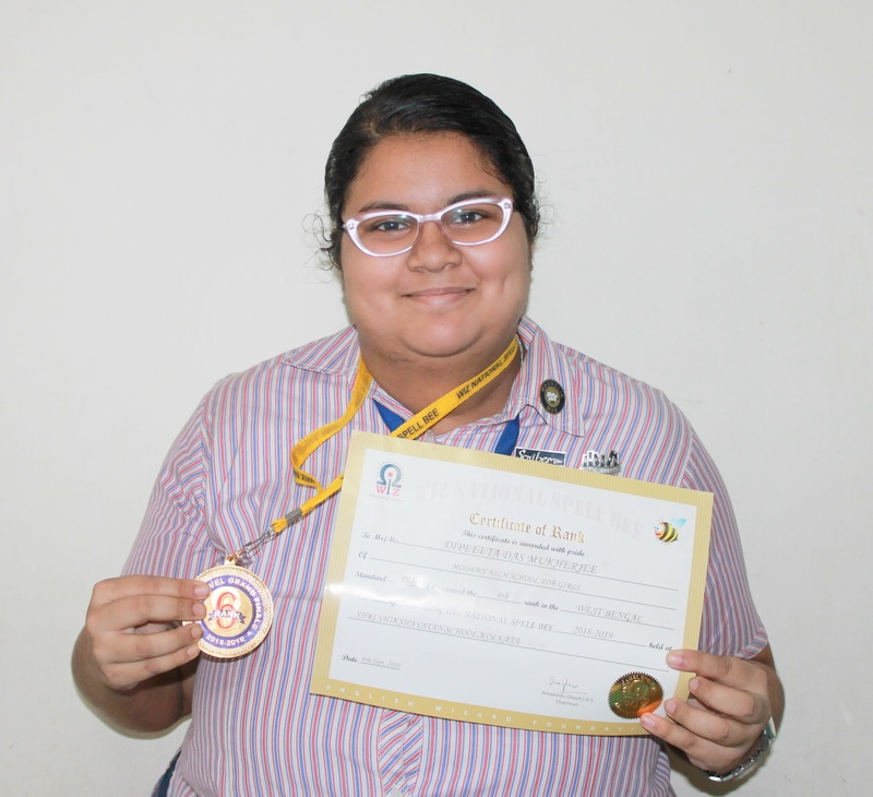 WIZ NATIONAL SPELL BEE COMPETITION